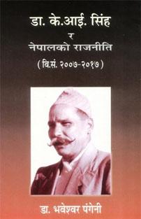 Dr. K.I.Singh Ko Cheen Pravaas