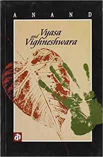 Vyasa and Vighneshwara
