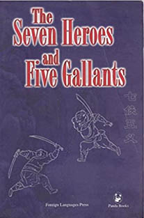 The Seven Heroes and Five Call...